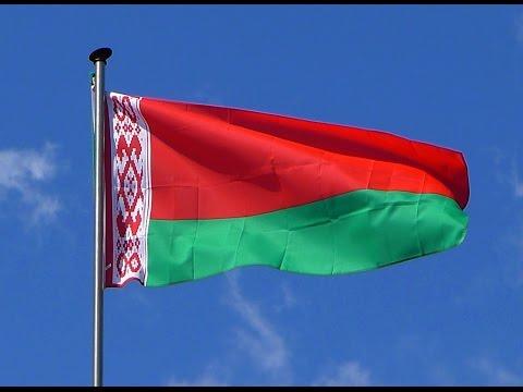 Как набрать в белоруссию