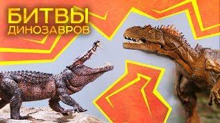 Аллозавр vs Капрозух | БИТВА ДИНОЗАВРОВ | Документальный фильм Про динозавров