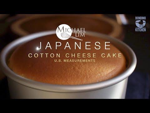 Michael Lim Cheese Cake
