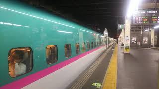 北海道・東北新幹線 はやぶさ42号 東京行き E5系と秋田新幹線 こまち42号 東京行き E6系  2019.12.05