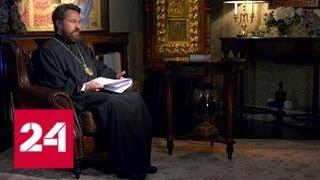Программа Церковь и мир от 25 мая  2019 года   Россия 24