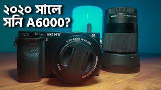 Should You Buy Sony a6000 in 2020?