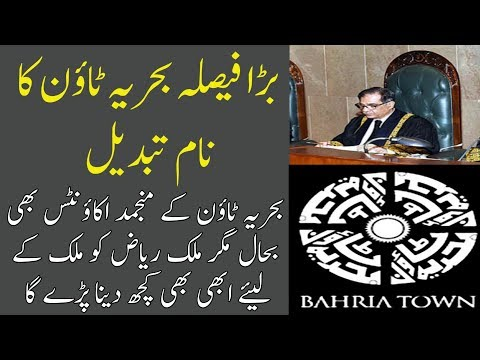 SC Ordered to Unfreeze Bahria Town Accounts   Fake Accounts Case