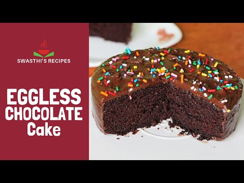 Eggless Chocolate Cake Recipe | How To Make Chocolate Cake Without Eggs