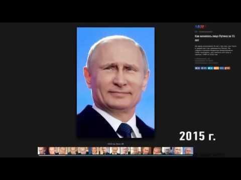 Двойник Путина 2016