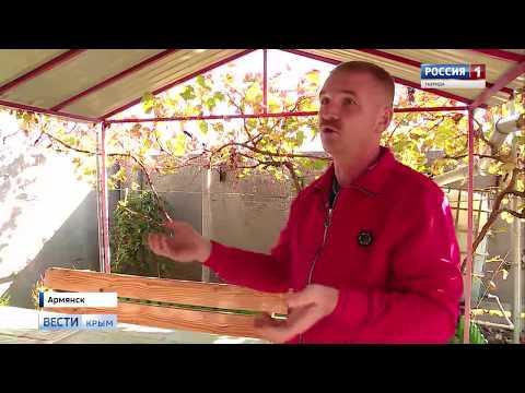В Армянске отметили День города