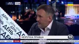 Ренат Кузьмин о результатах разоблачений в Женеве - 24.04.2014(24 апреля 2014 года, в эфире телеканала