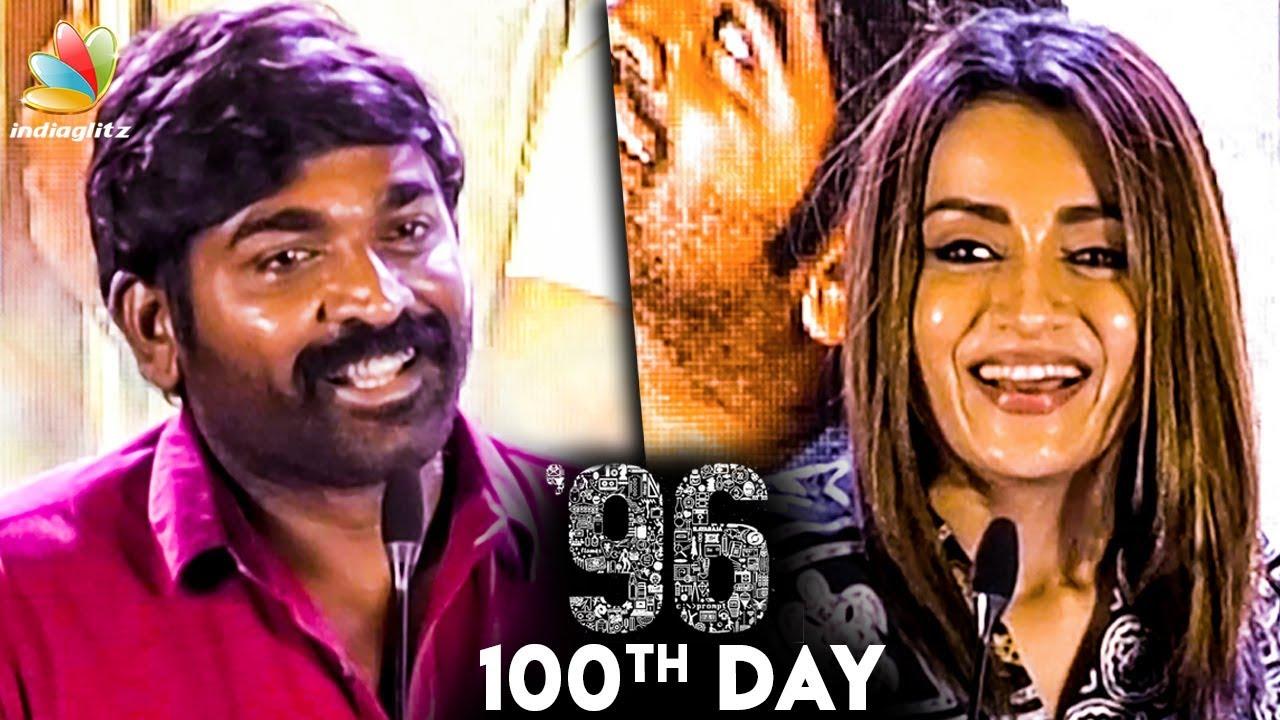 வந்ததுல இருந்து Trisha-வா தான் பாத்துட்டு இருக்கேன் : Vijay Sethupathi Speech | 96 Movie 100th Day