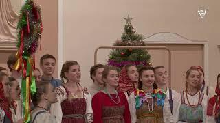 «По улице по новой» - кадриль Свердловской области, колядка пастухов «Радуйтеся, люди»