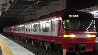 名鉄1200系リニューアル1112f(特急名古屋行き) 神宮前駅発車‼️