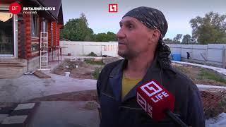 видео Путин подарил Си Цзиньпину баню из 200-летнего кедра