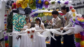 People taking part in the TOKYO RAINBOW PRIDE event walk through Sh...