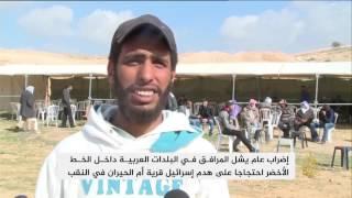 حداد وإضراب عام بالقرى العربية داخل الخط الأخضر