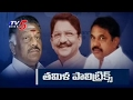Panneerselvam Vs Palaniswamy | What Would Be The Governor's Decision? | TV5 News