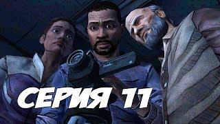 ТАЙНЫ ШКОЛЫ КРОУФОРДА И ЕЩЕ ОДНА СМЕРТЬ? - The Walking Dead Episode 4 - Прохождение #11