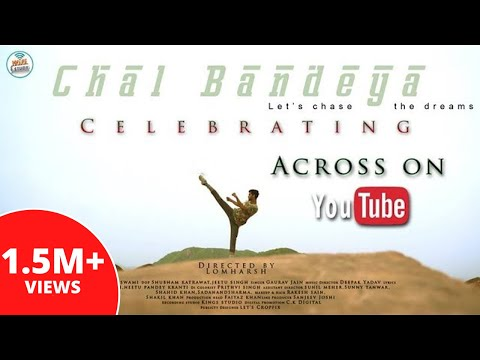 Chal Bandeya (Official Video) : New Hindi Songs 2018 | Motivational Songs 2018 | WiFiStudy