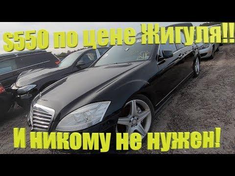 Авто аукцион копарт