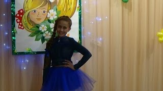 """Ермилко Анна """"Синенькая юбочка"""""""