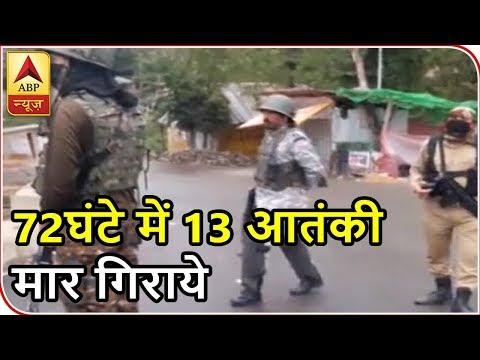 Jammu & Kashmir: 13 Hizbul And Lashkar Militants Killed Within 72 hrs by security forces   ABP News