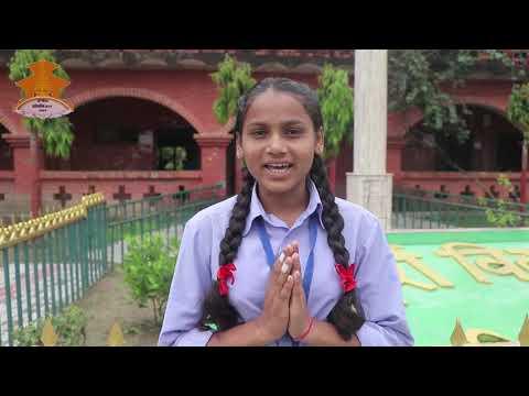 Samridha Biratnagar 2075-05-27 (Episode-19)