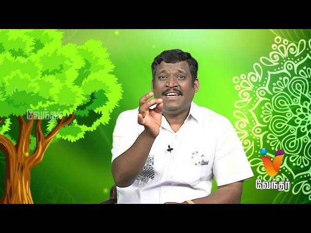 Marunthilla Maruthuvam |Putham Puthu Kalai| (06/07/2017) | [Epi-1040]