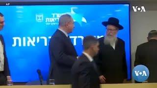 Religious Adherence Complicates Israel's Coronavirus Concerns