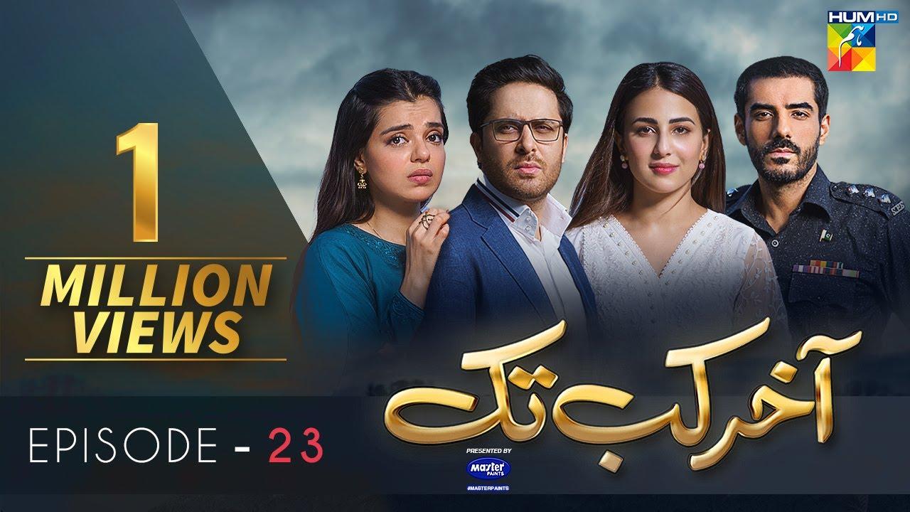 Download Aakhir Kab Tak Episode 23 | Presented by Master Paints | HUM TV | Drama | 11 October 2021