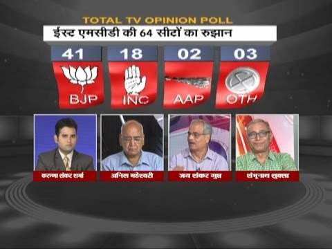 MCD Elections 2017 Opinion Polls (East, South and North MCD)