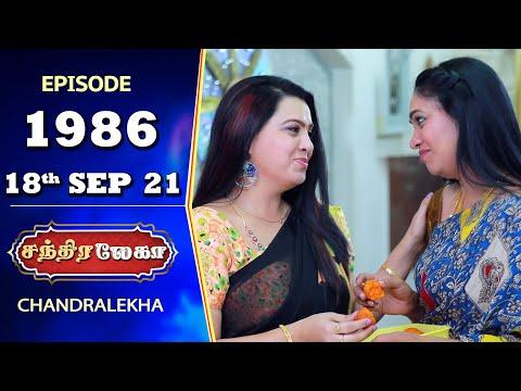 CHANDRALEKHA Serial   Episode 1986   18th Sep 2021   Shwetha   Jai Dhanush   Nagasri   Arun