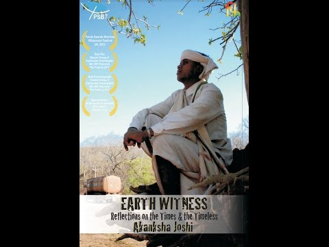 EARTH WITNESS - REFLECTIONS OF THE TIMES & THE TIMELESS