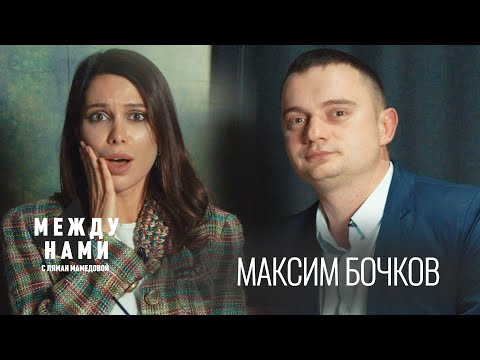 Проктолог Максим Бочков о последствиях анального секса, геморрое и гигиене