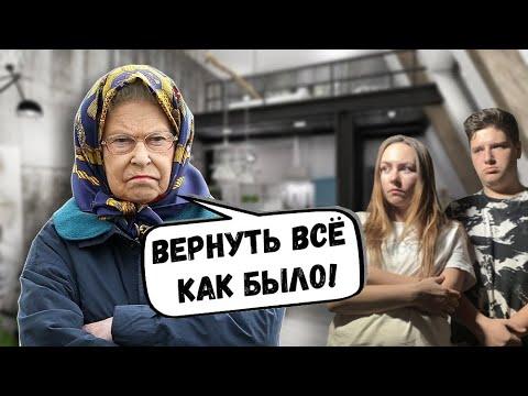 В Тайне СДЕЛАЛА РЕМОНТ У МАМЫ ДОМА | Реакция мамы.. я не ожидала..
