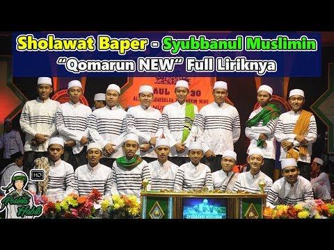 Sholawat Bikin Baper - Qosidah Qomarun NEW - Rebana Keren Hafidzul Ahkam - Syubbanul Muslimin