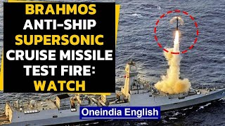 BrahMos Anti-Ship Supersonic Cruise Missile test fired: Watch | Oneindia News