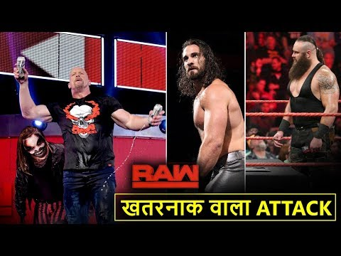 LEAKED RAW Spoilers🔥 | The Fiend ATTACK On Stone Cold! WWE Raw 9 Sept 2019 Highlights