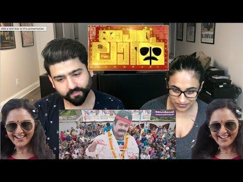 Mohanlal Malayalam Movie Teaser Reaction | Manju Warrier | Katta Waiting!!