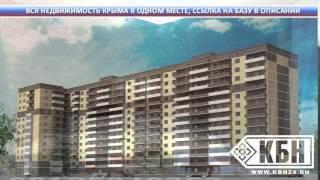 Недвижимость крыма без посредников(, 2014-12-08T18:10:21.000Z)