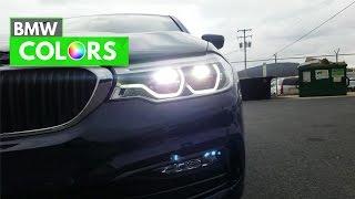 2017 BMW 5 Series Colors