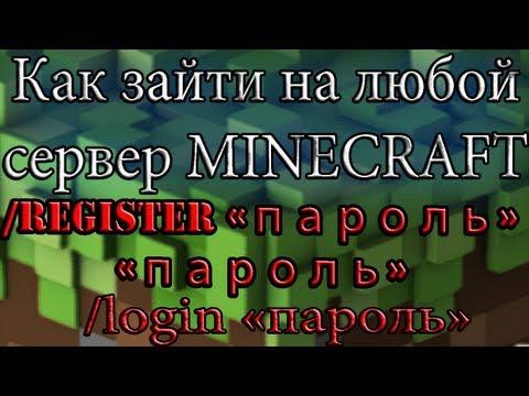 MCPE Скачать всё для Minecraft Pocket Edition