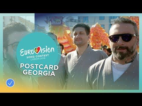 Postcard of Ethno-Jazz Band Iriao from Georgia - Eurovision 2018