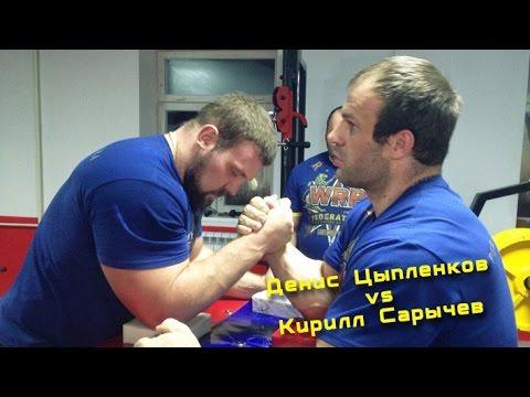 Как Сарычев, Маланичев