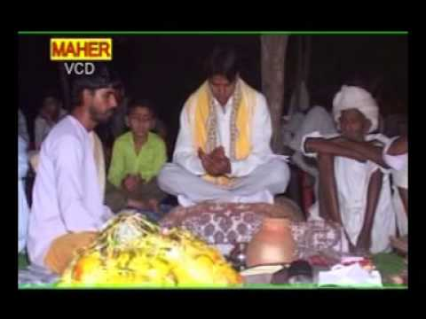 Chhori Aavo Manda