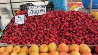 Цены на рынке в июне 2016 в Варне в Болгарии