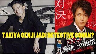 Video 7 Film takiya Genji / Shun Oguri sebelum bermain di Crow Zero download MP3, 3GP, MP4, WEBM, AVI, FLV Oktober 2018