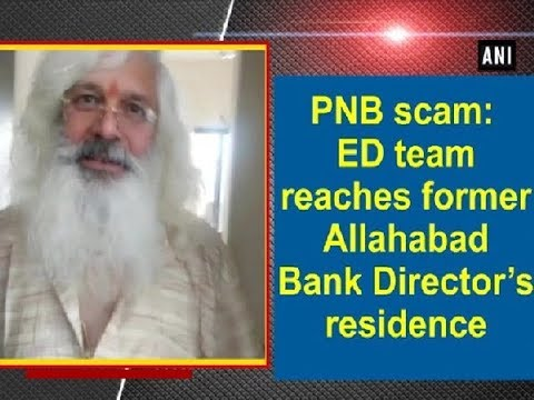 PNB scam: ED team reaches former Allahabad Bank Director's residence - Gujarat News