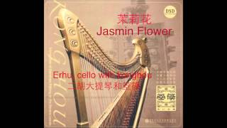 Jasmine Flower, erhu, cello and konghou, arranged by Jin Zhang