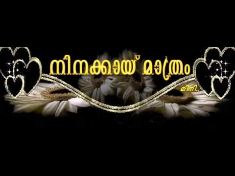 Aarodum Parayathoru Snehamanu Nee..!!(Mini Anand)