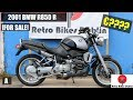 2001 BMW R 850 R - (Overview)