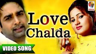 Love Chalda | Jashandeep & Parveen Bharta | Punjabi Romantic Duet Songs | Priya Audio