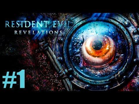 МИСС ВАЛЕНТАЙН! ► Resident Evil: Revelations Прохождение #1 ► ХОРРОР ИГРА